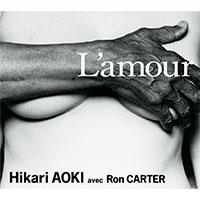 青紀ひかり | L'amour