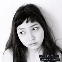 植田真梨恵 | ハートブレイカー【通常盤】