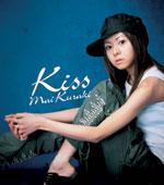 倉木麻衣 | Kiss
