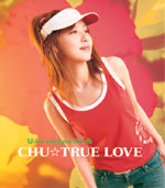 三枝夕夏 IN db | CHU☆TRUE LOVE
