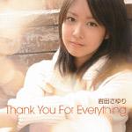 岩田さゆり | Thank You For Everything<通常>