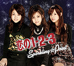 スパークリング☆ポイント  | 恋の1-2-3