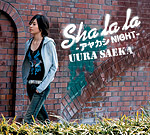 宇浦冴香 | Sha la la -アヤカシNIGHT-