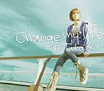 高岡亜衣 | Change my life
