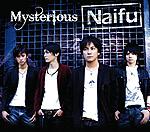 Naifu | Mysterious