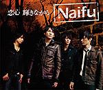 Naifu | 恋心 輝きながら