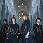 GARNET CROW | Over Drive(初回限定盤)