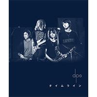 dps | タイムライン【初回限定盤】