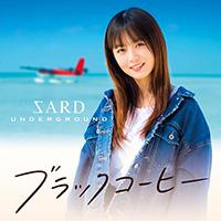 SARD UNDERGROUND | ブラックコーヒー【通常盤】