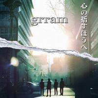 grram | 心の指すほうへ
