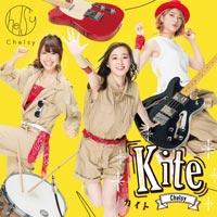 Chelsy | Kite