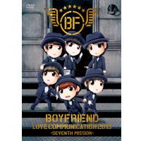 BOYFRIEND | BOYFRIEND LOVE COMMUNICATION 2013-SEVENTH MISSION-【初回限定盤】