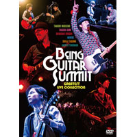 V.A | 「Being Guitar Summit」Greatest Live Collection