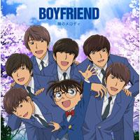 BOYFRIEND | 瞳のメロディ【名探偵コナン盤】(初回生産限定)