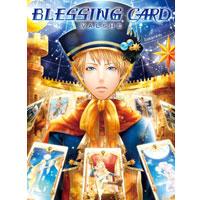 VALSHE | BLESSING CARD【Musing盤】※完全限定生産盤
