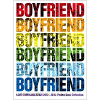 BOYFRIEND | 【Musing盤 〜PREMIUM BOX〜】BOYFRIEND LOVE COMMUNICATION 2012〜2014 -Perfect Best collection-