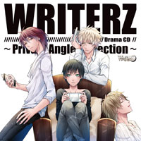 V.A | 「WRITERZ」ドラマCD〜Private Angle Collection〜