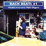 大黒摩季 | BACK BEATs #1