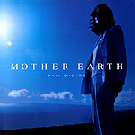 大黒摩季 | MOTHER EARTH