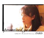 ZARD | promised you