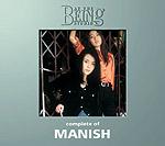 MANISH | コンプリート・オブ MANISH at the BEING studio