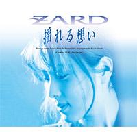ZARD   【12cmマキシ】揺れる想い