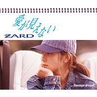 ZARD | 【12cmマキシ】愛が見えない