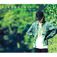 ZARD   【12cmマキシ】息もできない