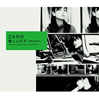 ZARD   【12cmマキシ】新しいドア〜冬のひまわり〜