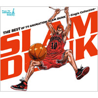 V.A | THE BEST OF TV ANIMATION SLAM DUNK〜Single Collection〜