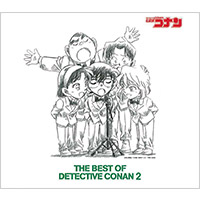 V.A | THE BEST OF DETECTIVE CONAN 2 〜名探偵コナン テーマ曲集2〜【通常盤】
