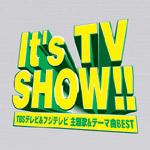 V.A | It's TV SHOW!! 〜TBSテレビ&フジテレビ 主題歌&テーマ曲BEST〜