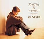 ZARD | Soffio di vento 〜Best of IZUMI SAKAI Selection〜