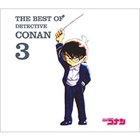 V.A | THE BEST OF DETECTIVE CONAN 3