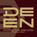 DEEN | Another Side Memories〜Precious Best〜(初回限定盤 2CD+DVD)