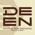 DEEN | Another Side Memories〜Precious Best〜(通常盤 2CD)