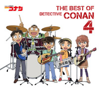 other | 名探偵コナン テーマ曲集4「THE BEST OF DETECTIVE CONAN 4 」【初回限定盤】