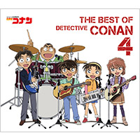other | 名探偵コナン テーマ曲集4「THE BEST OF DETECTIVE CONAN 4 」【通常盤】