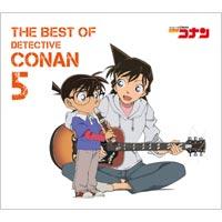 V.A | 名探偵コナン テーマ曲集5〜THE BEST OF DETECTIVE CONAN 5〜【初回限定盤】