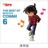 V.A | 名探偵コナン テーマ曲集6〜THE BEST OF DETECTIVE CONAN6〜【通常盤】