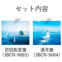 宮川愛李   【3/20(土)イベント対象商品セット】「Reboot」