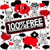 100%FREE | 366 僕らのDAYS