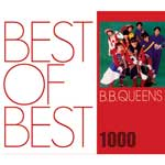 B.B.クィーンズ | BEST OF BEST 1000 B.B.クイーンズ