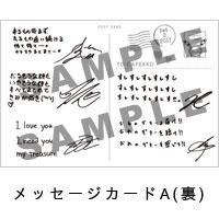 アンティック-珈琲店- | ラフ・ソング【初回限定盤】