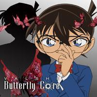 VALSHE | Butterfly Core【初回限定盤B】