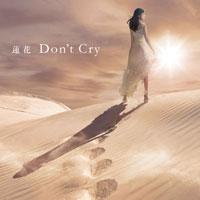 蓮花 | Don't Cry【通常盤】