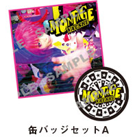 VALSHE | MONTAGE【初回限定盤A】