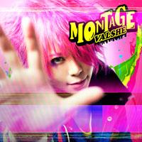 VALSHE | MONTAGE【初回限定盤B】