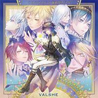 VALSHE | 激情型カフネ/ラピスラズリ【ラピス盤】