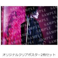 VALSHE | 激情型カフネ/ラピスラズリ【通常盤】